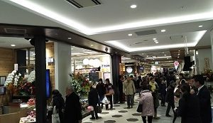 盛岡駅が新しく!