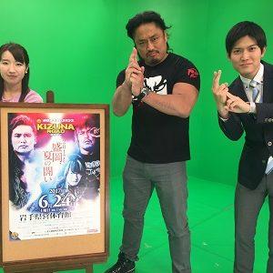 新日本プロレス、後藤選手!