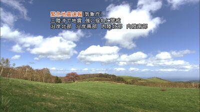 kinkyujishin_image