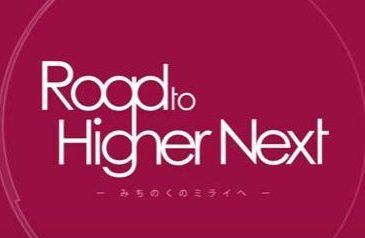 Road to Higher Next