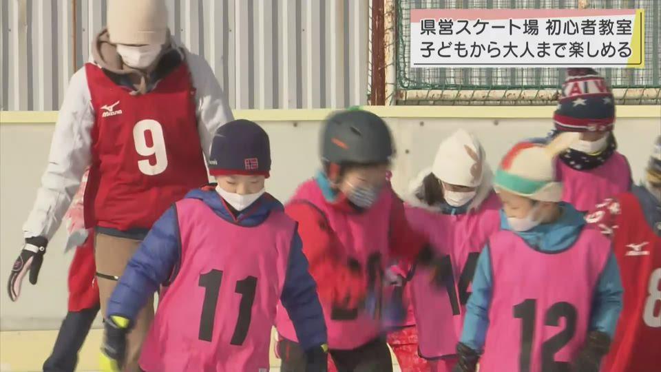 県営スケート場 初級教室