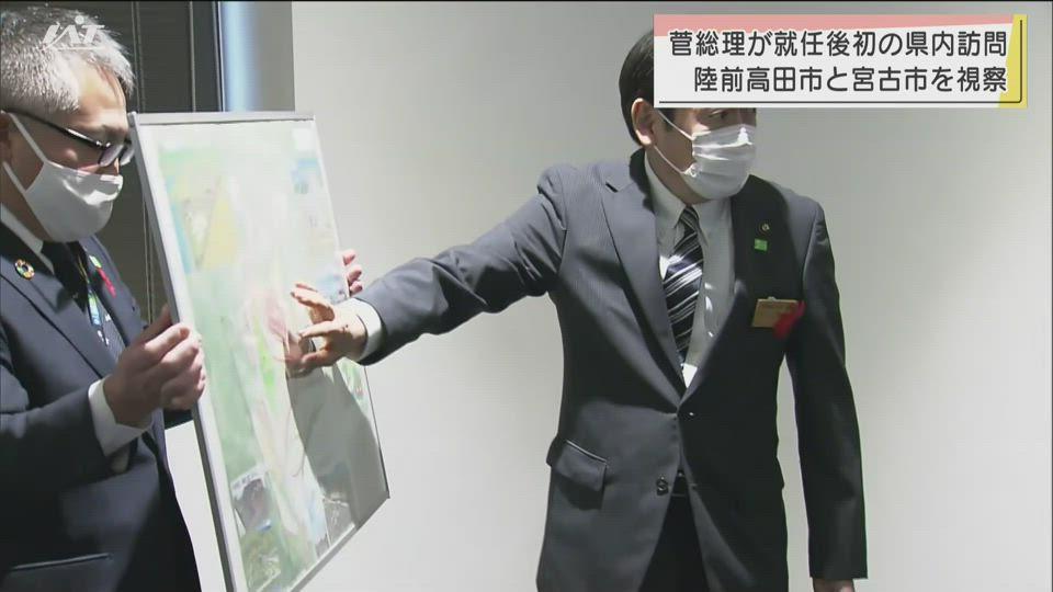菅総理が沿岸の復興状況を視察