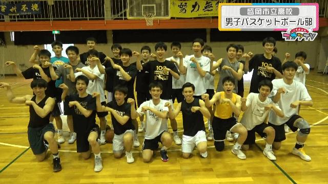 #46 盛岡市立高校 男子バスケットボール部