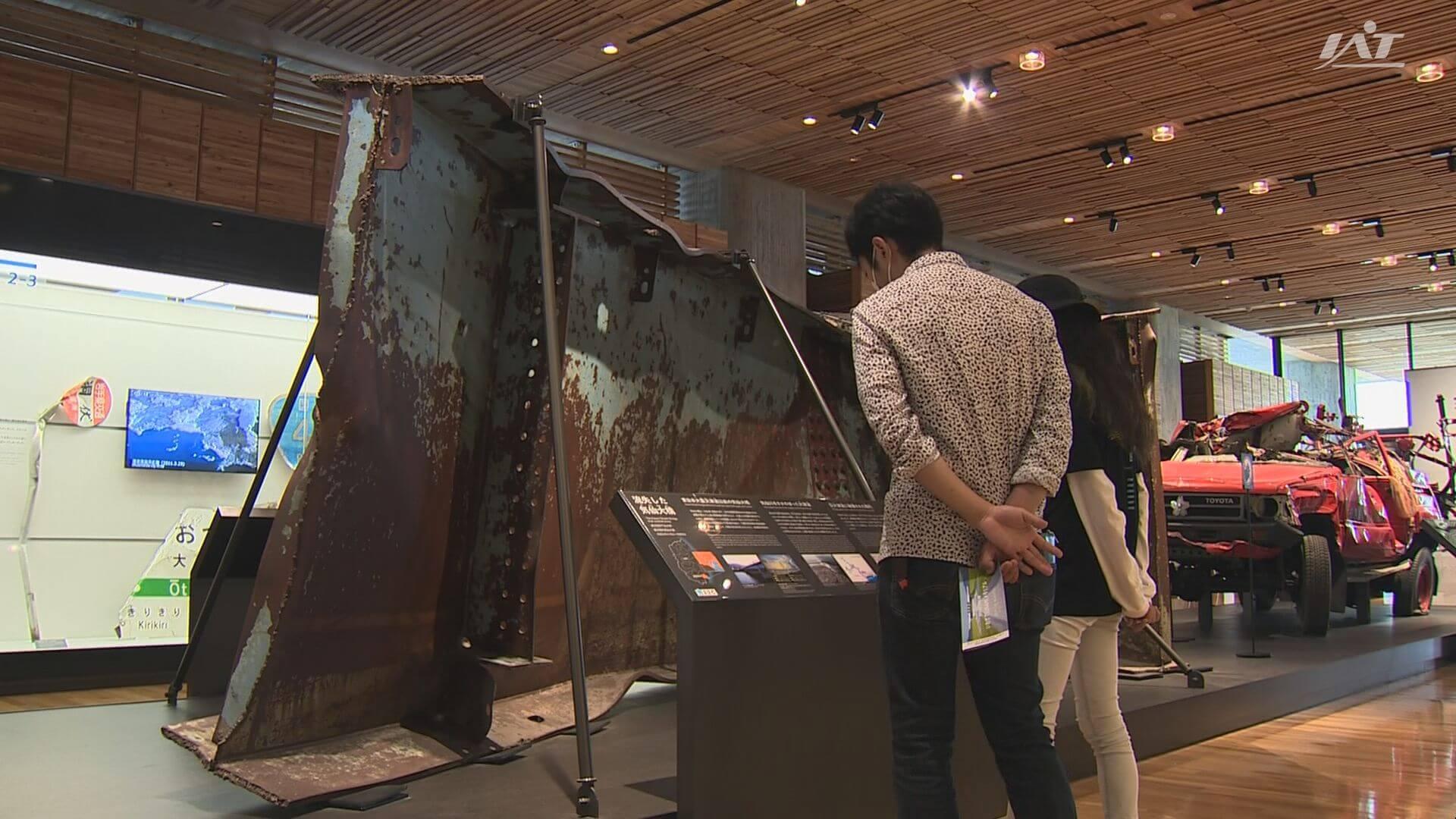 「県独自の緊急事態宣言」解除で津波伝承館利用再開