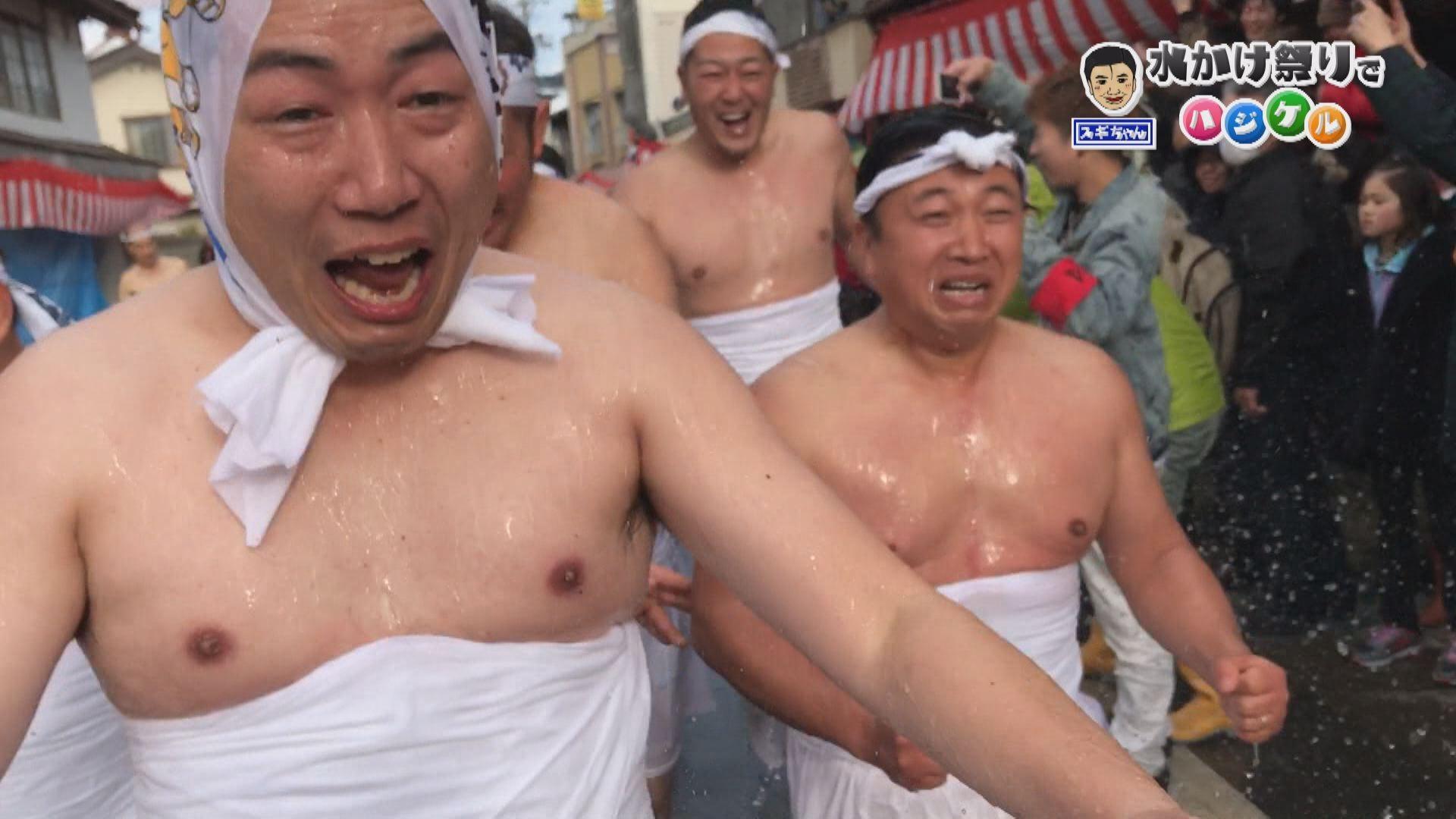スギちゃん「水かけ祭り」でハジケル