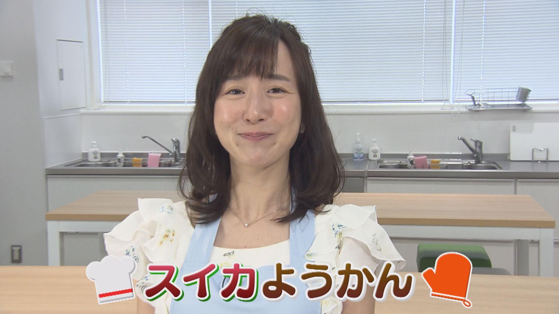 山川恵里佳の超簡単ひんやりスイーツ