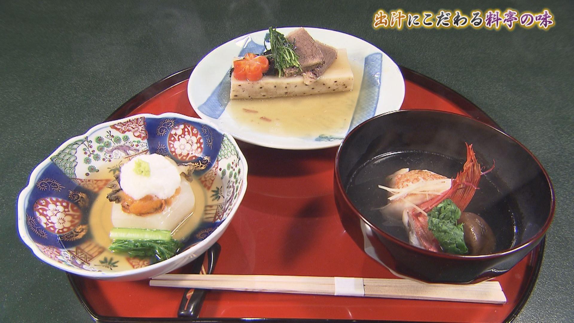 いいコト!特集「和食はダシにあり!」