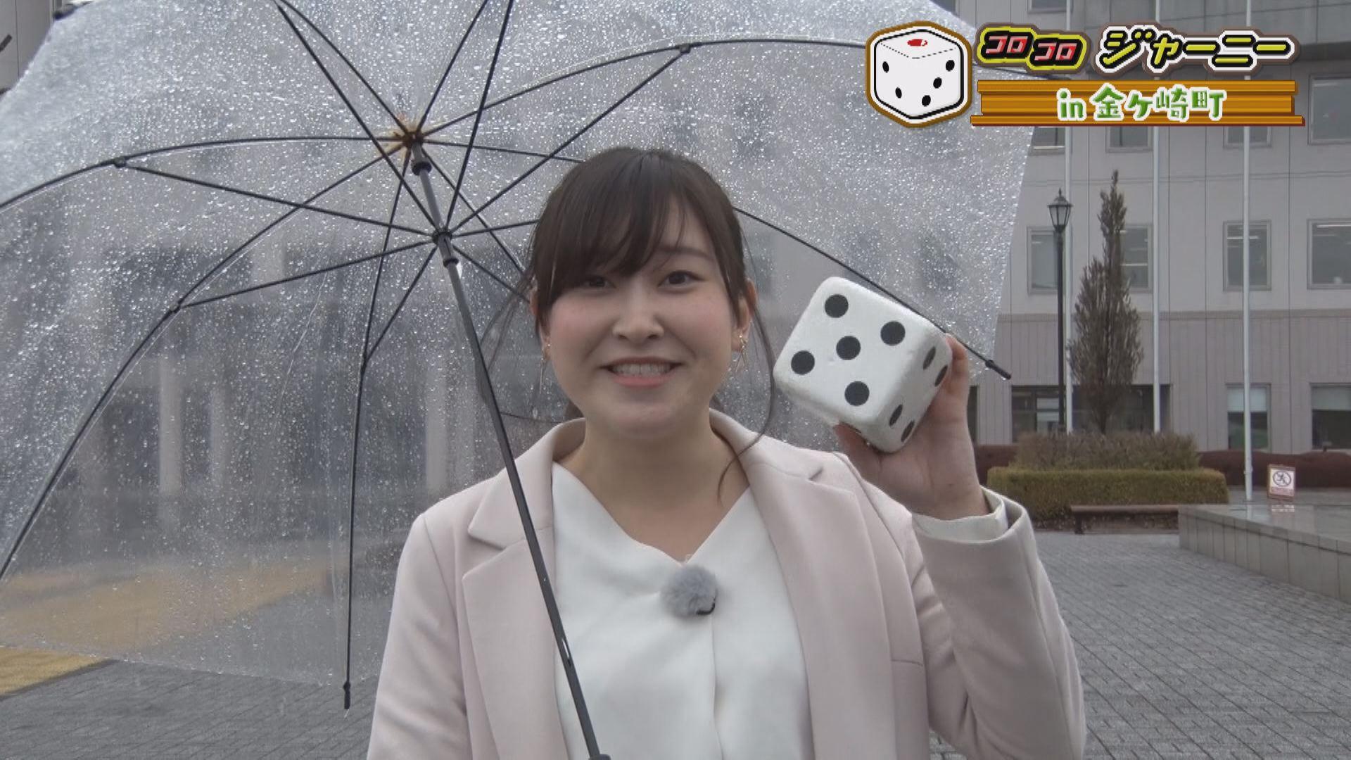 「コロコロジャーニー」in金ケ崎町