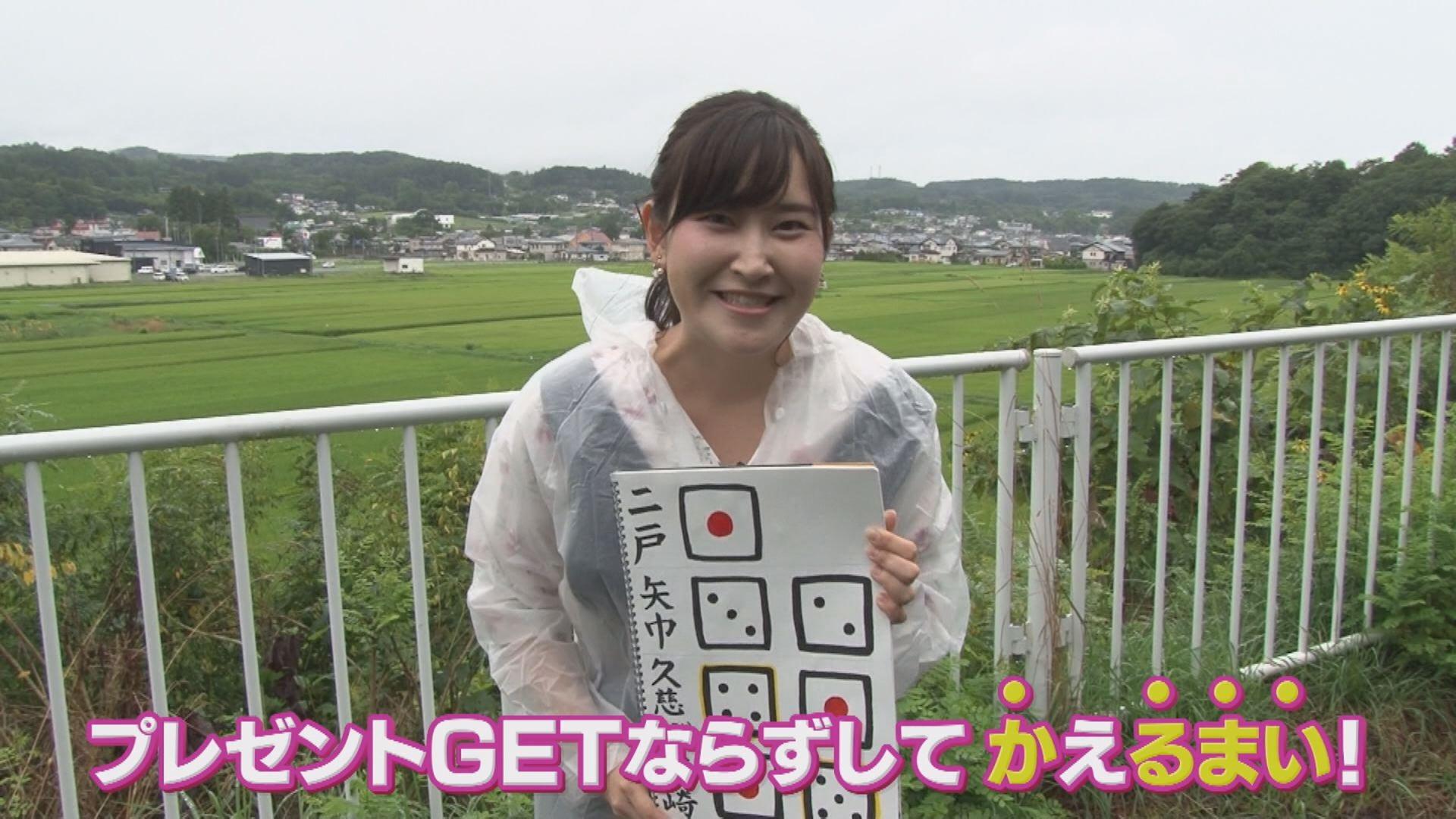 コロコロジャーニー in 軽米町