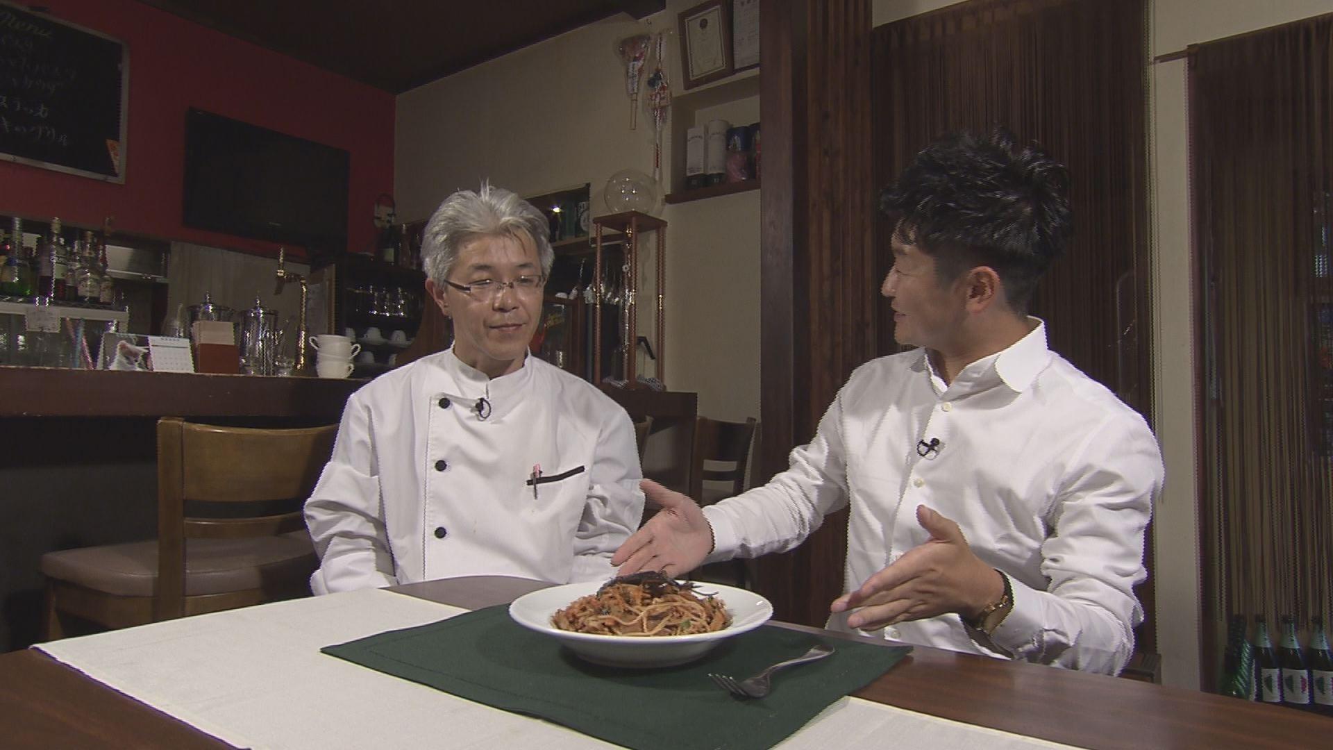 いいコト!特集「秋のオスス麺!」