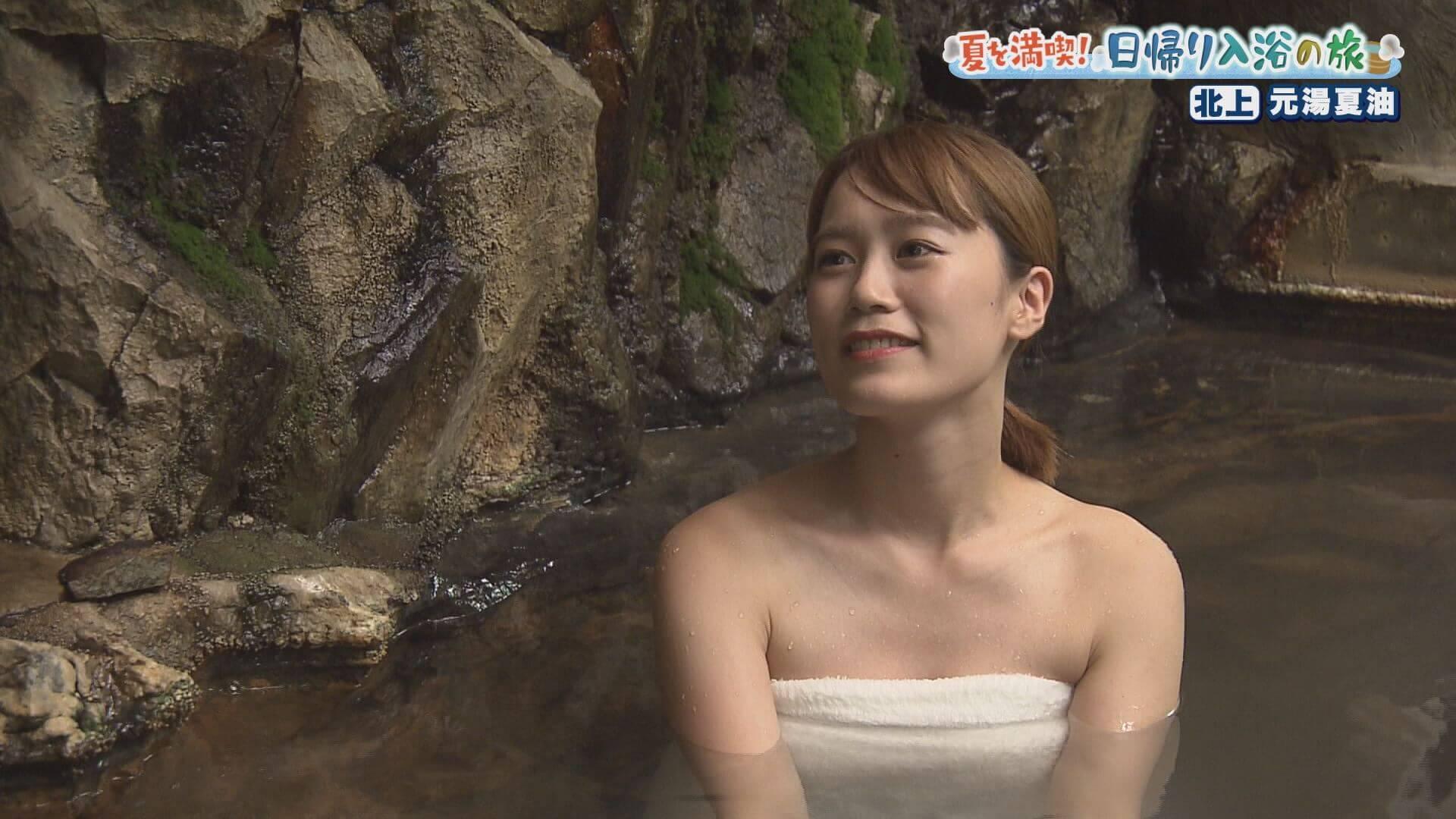夏を満喫!日帰り入浴の旅