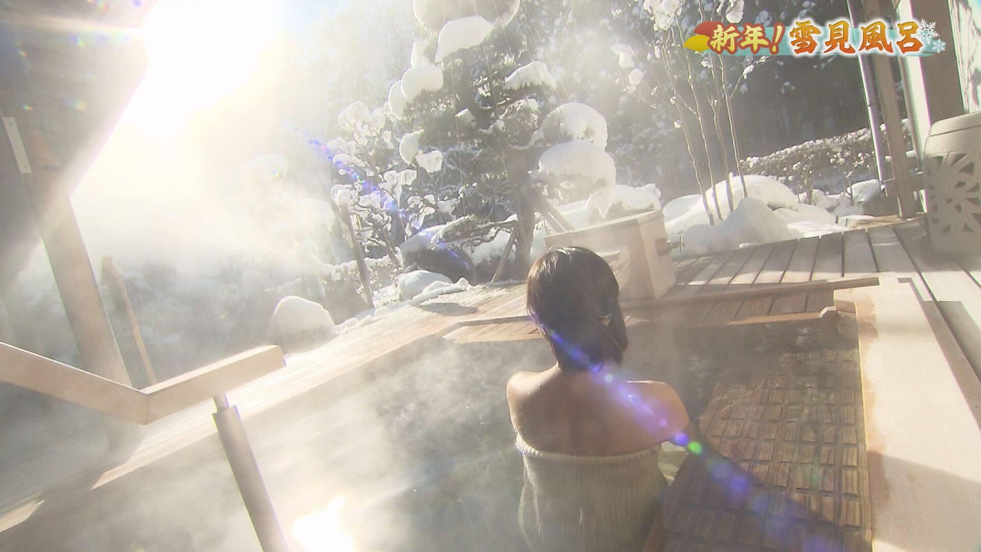 新年!雪見風呂