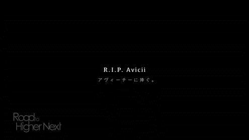 #105・R.I.P. Avicii