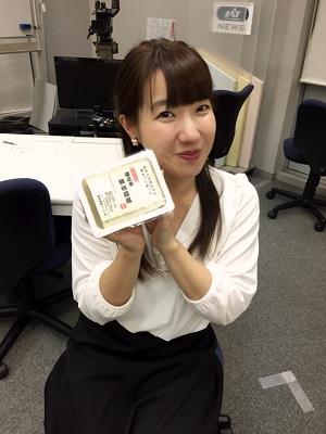 10月2日は豆腐の日