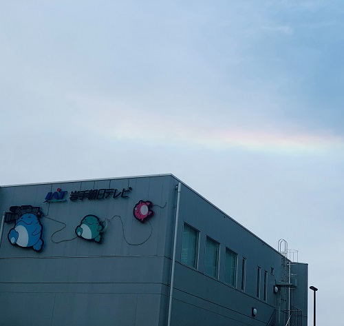 水平な虹?!