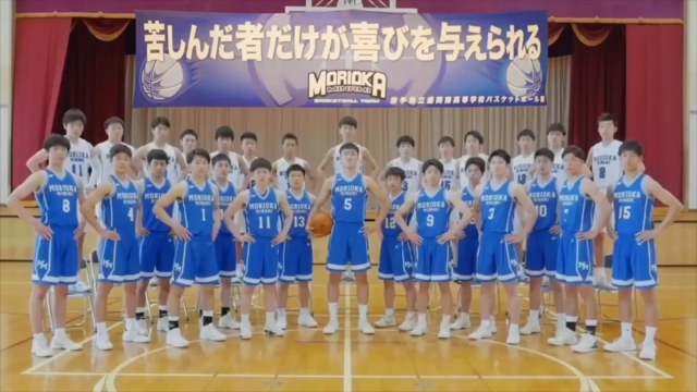 盛岡南高校 男子バスケットボール部