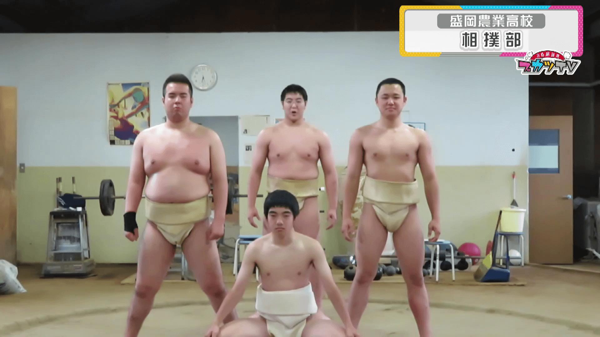 盛岡農業高校 相撲部
