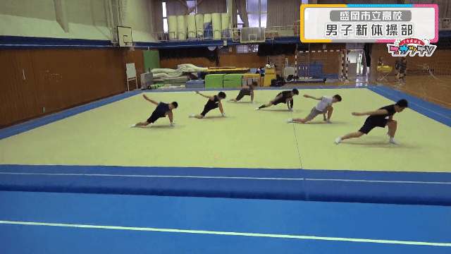 盛岡市立高校 男子新体操部